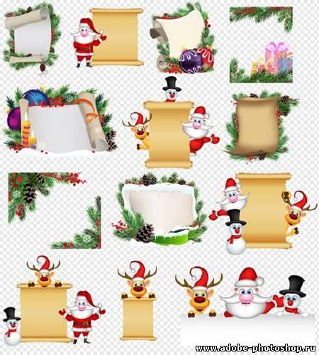 Клипарт - Новогодние свитки с дед морозом снеговиком и ...