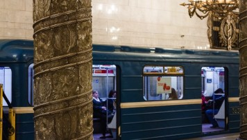The Avtovo station is our favorite one from everything we saw in the St Petersburg Metro. In russian it is written as А́втово. The station is part of the Kirovsko-Vyborgskaya Line and was designed by Ye.A. Levinson and opened as part of the first Metro line back in 1955.