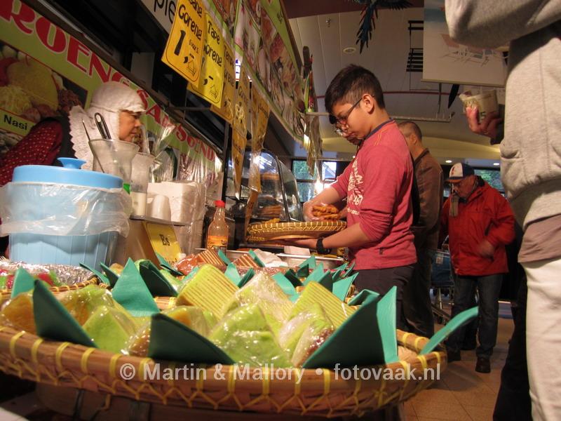 Pasar Ramé