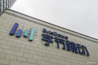 A new Bytedance sign is seen on the facade of its headquarters in Beijing, China August 8, 2018. Picture taken August 8, 2018…