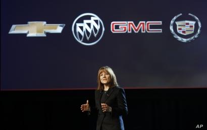 Auto Show GM Barra