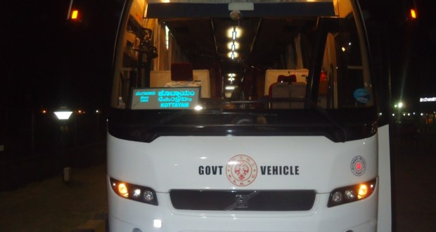 KSRTC Multi-Axle Volvo b9r Doing Bangalore - Kottayam