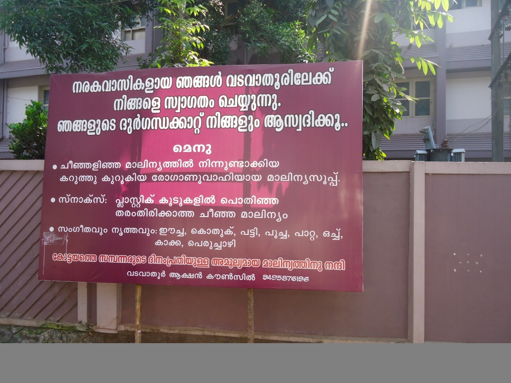 Board Expressing Outrage at the Vadavathoor garbage dump, seen at Kalathilpady