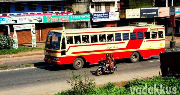KSRTC Superfast Bus