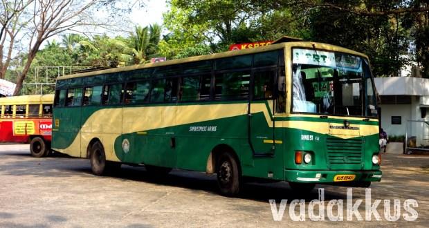 Kerala KSRTC Super Express Airbus RNE51