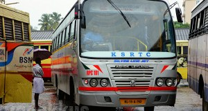 Photo of KSRTC Kerala new Silver Line Bus