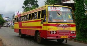 Kerala KSRTC Super Fast Bus of Muvattupuzha Depot