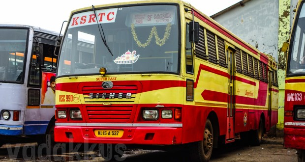 KSRTC Eicher SuperFast Bus RSC990 Kottayam