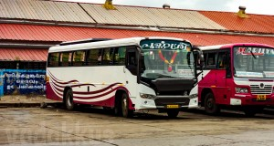 Kottayam Ernakulam Limited Stop Private Bus New Body Design Scania