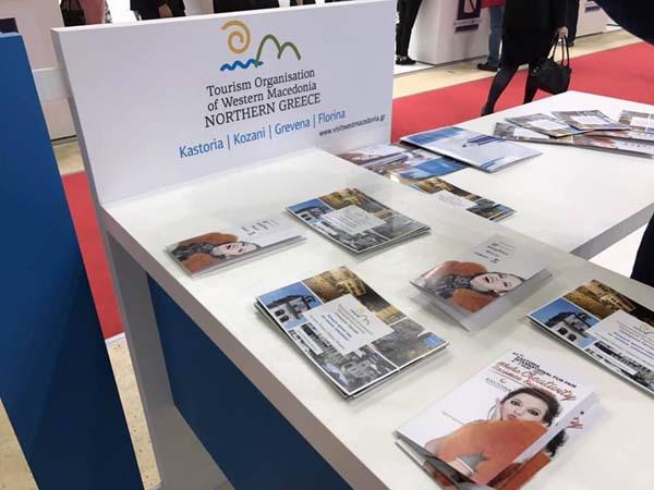 """Ο Σύνδεσμος Γουνοποιών """"Προφήτης Ηλίας"""" βρέθηκε στην Έκθεση Τουρισμού στη Μόσχα"""