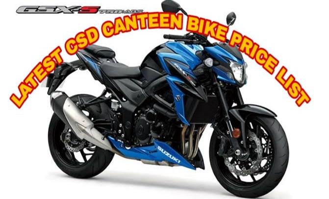 CSD Canteen two wheeler price list हुई जारी, सभी बाइक के प्राइस में हुआ बदलाव