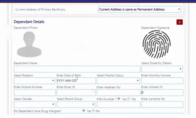 ECHS Dependent card form