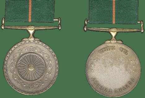 Gallantry award Ashok Chakar
