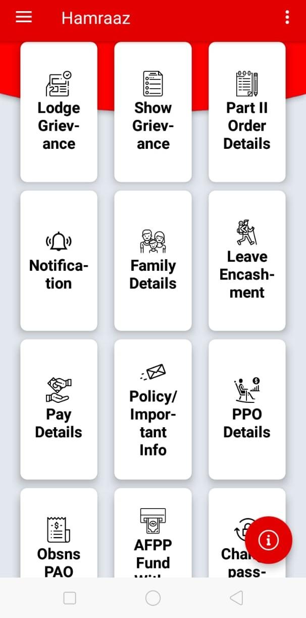 Hamraaj mobile app features