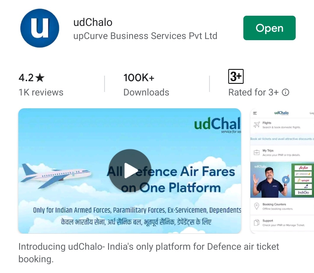 How to download udchalo app