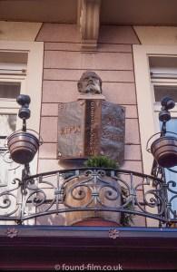 Baden Baden Dostojewskij