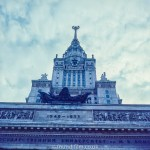 Images from Soviet Era Moscow - Moscow University - 1957