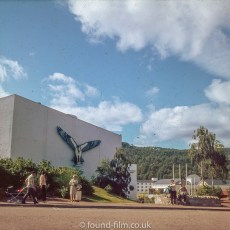 Aviemore Centre in the Highland