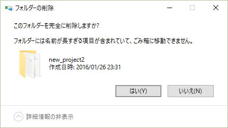 Windows file name イメージ