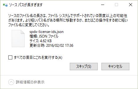 long file name 4