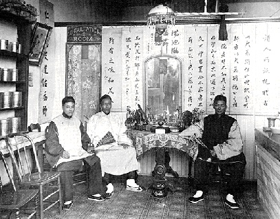 Image:chinatwn$chinese-medical-clinic-1890s.jpg