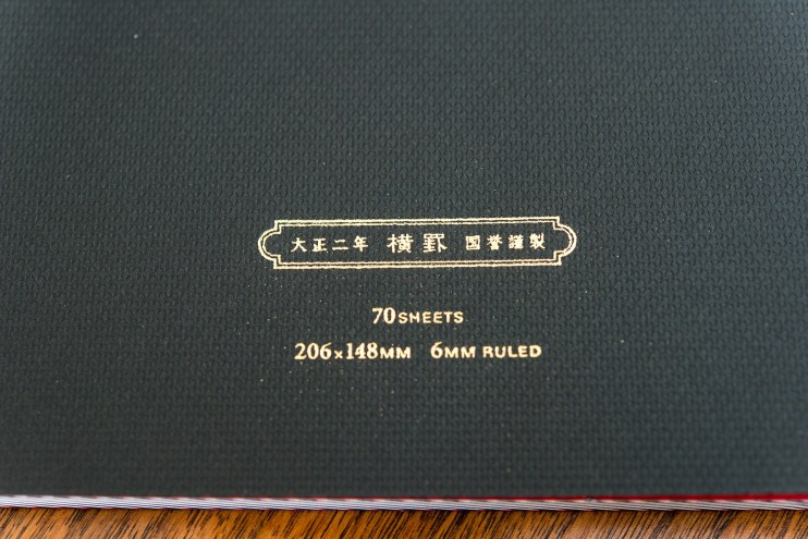 Kokuyo Century Edition Notebook review