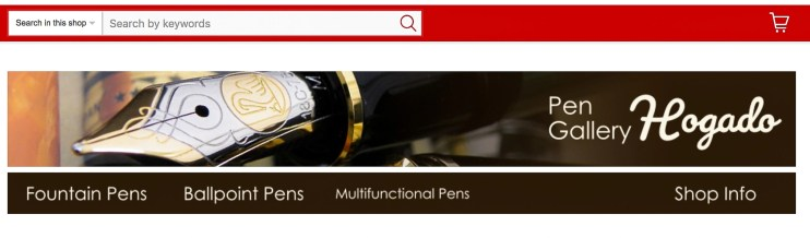 Purchase fountain pens on rakuten search
