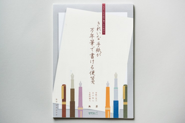 best fountain pen paper for writing letters midori letter paper