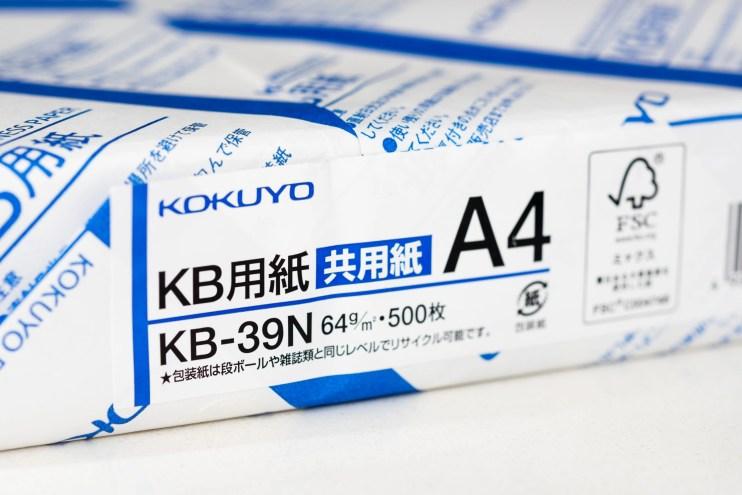 kokuyo kb paper ream