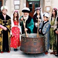 Праздники и события в Турции [year]