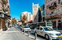 Как добраться до Иерусалима из аэропорта/Тель-Авива (автобус, трансфер, такси)
