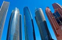 Сколько ехать от дубай до фуджейры цена на недвижимость в аргентине