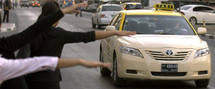 Сколько стоит такси до Шарджи из Дубая
