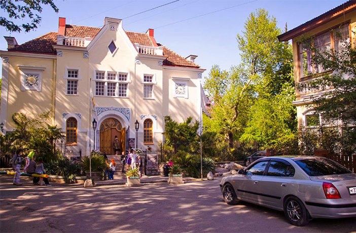 Органный зал в Ливадии (Ялта, Крым)