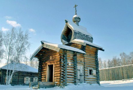 Фото: Байкал, Россия