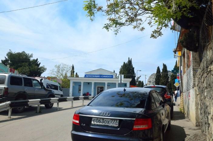 Автостанция Симеиза, Крым