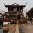 Pingjiang Restaurant