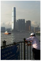 Hong Kong 9951