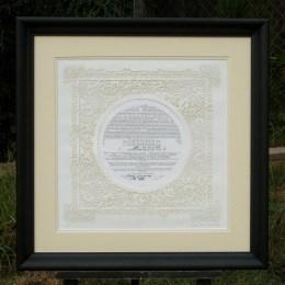 ruth-stern-warzecha-ketubah-framed