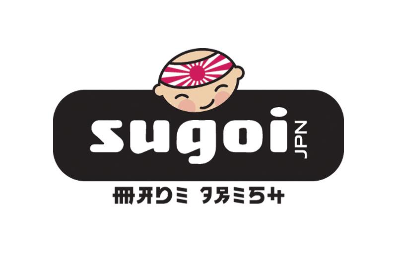 Sugoi JPN Client Logo