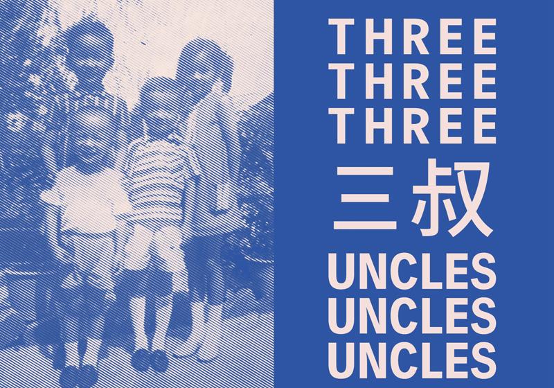 Three Uncles Client Logo