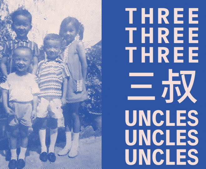 Three Uncles Client Logo