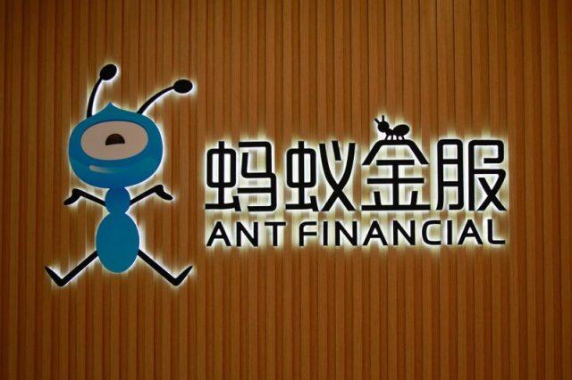 Alibaba's ANT