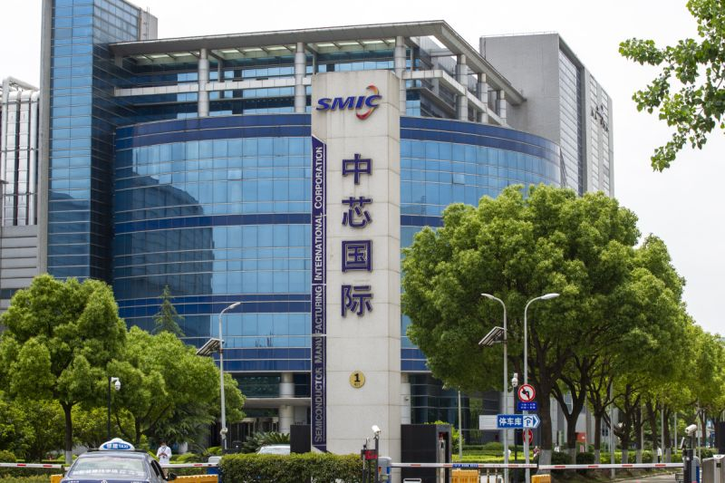 United States places sanctions on China's biggest chipmaker