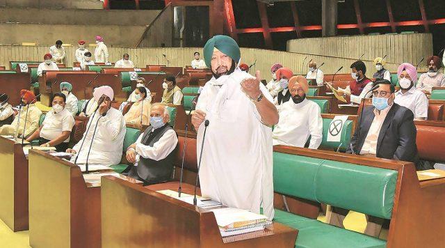 Punjab Farm Bill rejected by SAD