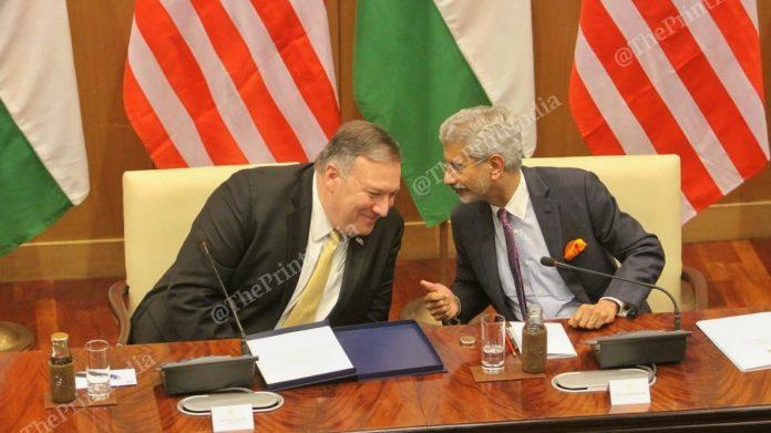 S Jaishankar and Mike Pompeo at QUAD meet