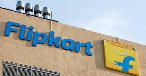 Flipkart featured