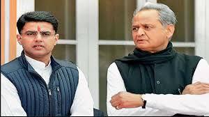 MLAs phone tapping case in Rajasthan