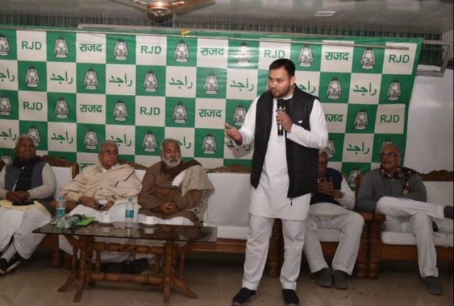 Bihar Assembly Election 2020: Is Tejashwi Yadav the new face inside?