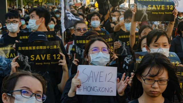 """Hong Kong activists trial begin in China, US calls for their """"Immediate Release"""""""